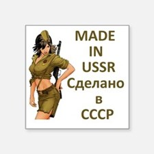 "Made_in_USSR Square Sticker 3"" x 3"""