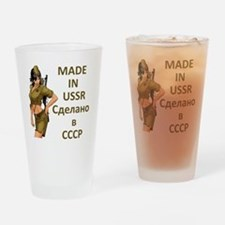 Made_in_USSR Drinking Glass