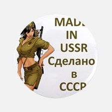 """Made_in_USSR 3.5"""" Button"""