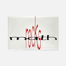 math rocks c Rectangle Magnet