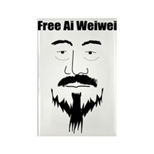 Ai WeiWei Rectangle Magnet