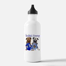 Hanukkah Blessings Water Bottle