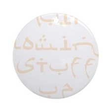 Quit Blowing Stuff Up Sand Text Round Ornament