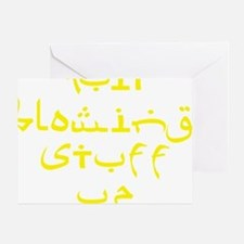 Quit Blowing Stuff Up Yellow Text Greeting Card