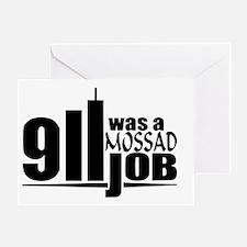 911mossad Greeting Card