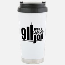 911mossad Travel Mug