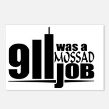 911mossad Postcards (Package of 8)