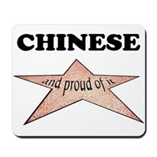 Chinese and proud of it Mousepad