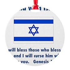 stand_w_israel Ornament