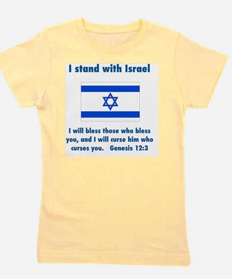 stand_w_israel Girl's Tee