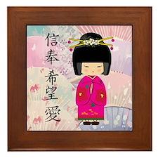 Dezine01_Geisha Faith-Hope-Love Framed Tile
