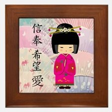 Dezine01_Geisha Faith-Hope-Love Framed Tile