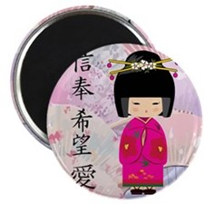 Dezine01_Geisha Faith-Hope-Love Magnet