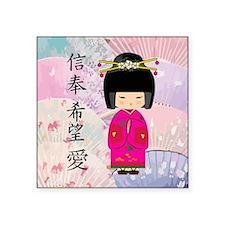 """Dezine01_Geisha Faith-Hope- Square Sticker 3"""" x 3"""""""
