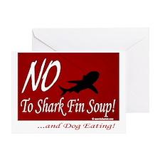 no-shark-fin-soup3 Greeting Card