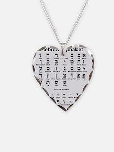 hebrewalphabet Necklace