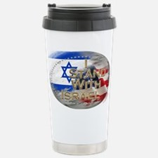 I stand with Israel Stainless Steel Travel Mug