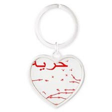 HurreyaRed Heart Keychain