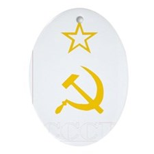 CCCp_yellow Oval Ornament