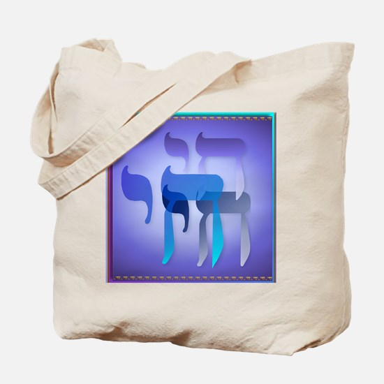 My Chai_pillow Tote Bag