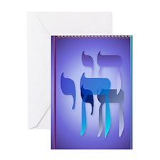 _journalMy Chai Greeting Card