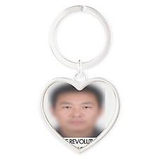 Nakamoto I am whirte Heart Keychain