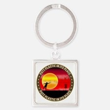 june11_putt_plastic_red_sun Square Keychain