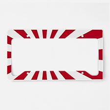 Rising Sun Flag Naval_Ensign_ License Plate Holder