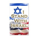 """Support israel 3"""" x 5"""""""