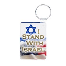 I stand with Israel 001 Keychains