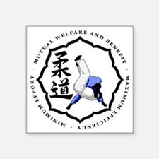 """Judo_image 08-01 Square Sticker 3"""" x 3"""""""