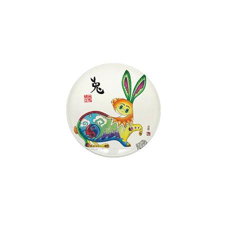 Rabbit Final_5_chop Mini Button