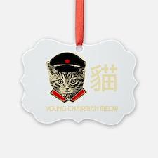 chairman_meow Ornament