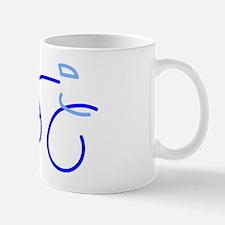 Talia Cycling Simple Mug