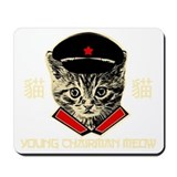 Chairman meow Mouse Pads