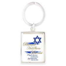 baruch HaShem Adonai Portrait Keychain
