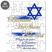 baruch HaShem Adonai Puzzle