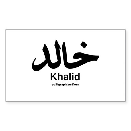 Khalid Arabic Calligraphy Rectangle Sticker
