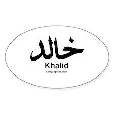 Khalid Arabic Calligraphy Oval Decal