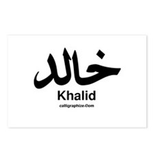 Khalid Arabic Calligraphy Postcards (Package of 8)