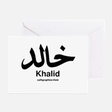 Khalid Arabic Calligraphy Greeting Cards (Package
