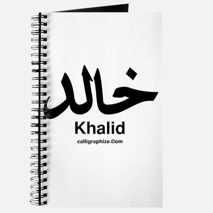 Khalid Arabic Calligraphy Journal