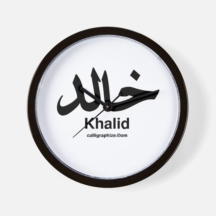 Khalid Arabic Calligraphy Wall Clock