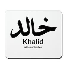 Khalid Arabic Calligraphy Mousepad