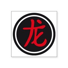 """Chinese sign dragon Square Sticker 3"""" x 3"""""""