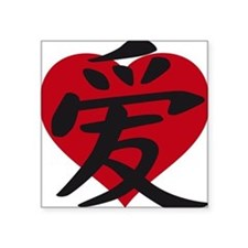 "chinese sign love Square Sticker 3"" x 3"""