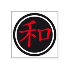 "chinese sign peace Square Sticker 3"" x 3"""