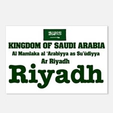 SAUDI ARABIA - RIYADH Postcards (Package of 8)