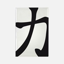 Chinese sign strength Rectangle Magnet