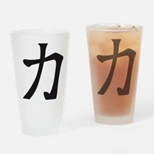 Chinese sign strength Drinking Glass
